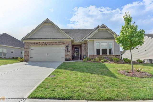 5765 Stellata Cir, Cumming, GA 30028 (MLS #8799268) :: The Realty Queen & Team