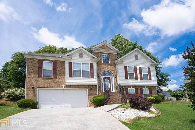 400 Macland Dr, Lawrenceville, GA 30045 (MLS #8801335) :: Buffington Real Estate Group