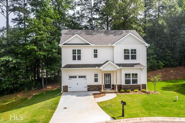 120 Deese Ct, Carrollton, GA 30117 (MLS #8802425) :: Keller Williams Realty Atlanta Partners