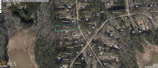 0 Waterview Dr Lot 79, Lagrange, GA 30240 (MLS #8802508) :: Maximum One Greater Atlanta Realtors