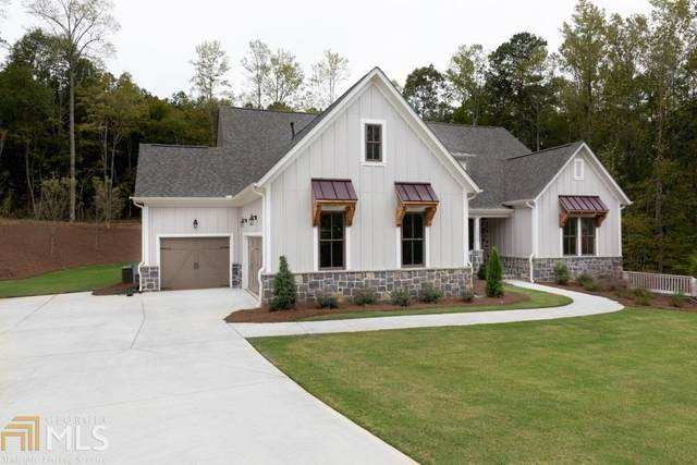 15825 Burdette Ct, Milton, GA 30004 (MLS #8802515) :: Keller Williams Realty Atlanta Partners