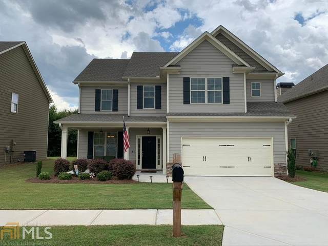 140 Brooks Village Cir, Pendergrass, GA 30567 (MLS #8805080) :: Rich Spaulding