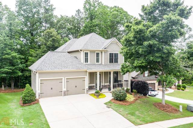119 Worthington Ln, Villa Rica, GA 30180 (MLS #8806355) :: The Heyl Group at Keller Williams