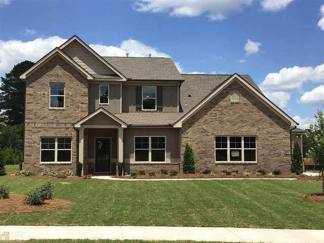 220 Seth Ter #19, Mcdonough, GA 30252 (MLS #8807718) :: Buffington Real Estate Group