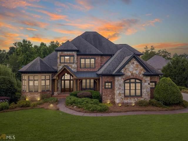2533 Northern Oak Dr, Braselton, GA 30517 (MLS #8808280) :: Buffington Real Estate Group
