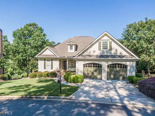 1190 Harbor Ridge Dr, Greensboro, GA 30642 (MLS #8808336) :: The Heyl Group at Keller Williams