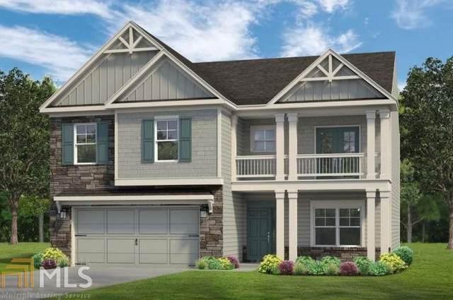 508 Shady Glen #158, Dallas, GA 30132 (MLS #8810243) :: Buffington Real Estate Group
