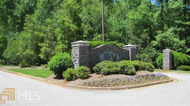 308 Willow Pointe Dr, Lagrange, GA 30240 (MLS #8810817) :: Buffington Real Estate Group