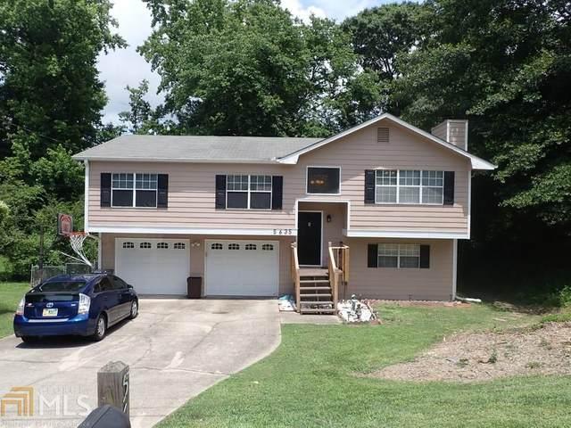 5635 Cardigan Trce, Sugar Hill, GA 30518 (MLS #8811042) :: Bonds Realty Group Keller Williams Realty - Atlanta Partners