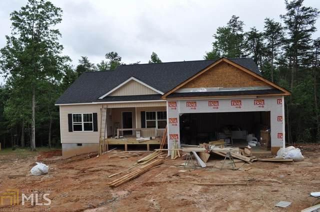172 Haybrook Dr, Cleveland, GA 30528 (MLS #8811926) :: Scott Fine Homes at Keller Williams First Atlanta