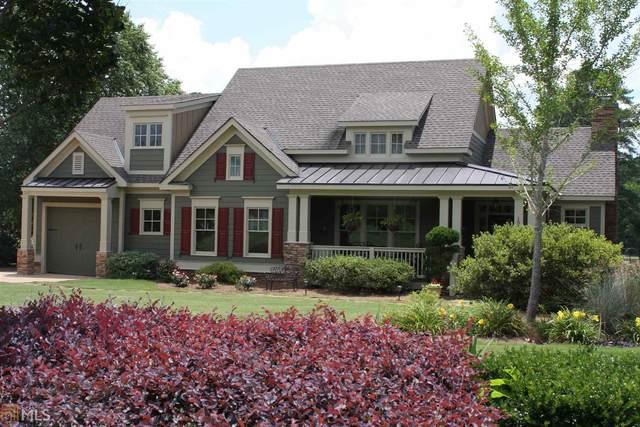 1048 Mountain View Way, Pine Mountain, GA 31822 (MLS #8813153) :: Buffington Real Estate Group
