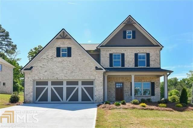 2031 Harvester Ln, Buford, GA 30518 (MLS #8813664) :: Bonds Realty Group Keller Williams Realty - Atlanta Partners