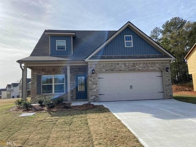 0 Stanebrook Ct Lot 28, Jackson, GA 30233 (MLS #8813867) :: Rich Spaulding