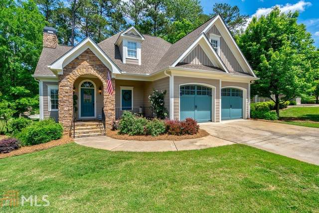 1050 Harbor Ridge Dr, Greensboro, GA 30642 (MLS #8814403) :: Rich Spaulding
