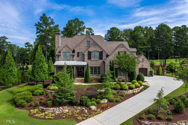 3064 Watsons Bend, Milton, GA 30004 (MLS #8815250) :: HergGroup Atlanta