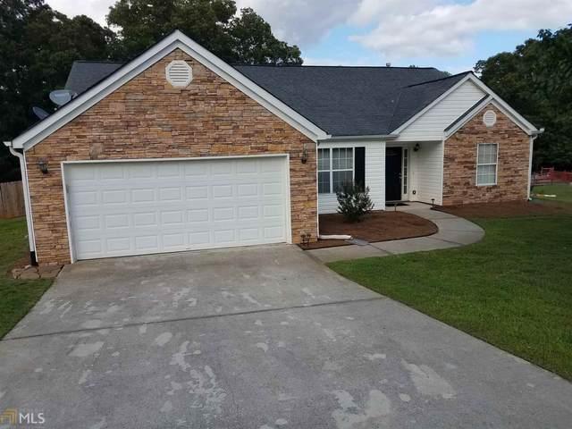 1228 Mystic Dr, Loganville, GA 30052 (MLS #8815268) :: Athens Georgia Homes