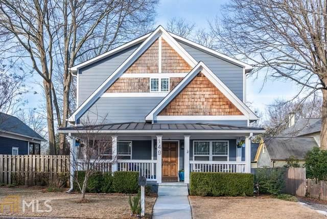 149 Eleanor Street Se, Atlanta, GA 30317 (MLS #8815510) :: Bonds Realty Group Keller Williams Realty - Atlanta Partners