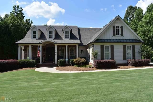 599 Richmond Pl, Loganville, GA 30052 (MLS #8815824) :: Athens Georgia Homes