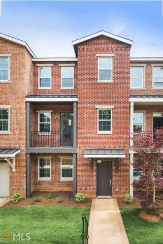 1777 Temple Ave D, College Park, GA 30337 (MLS #8816689) :: RE/MAX Eagle Creek Realty