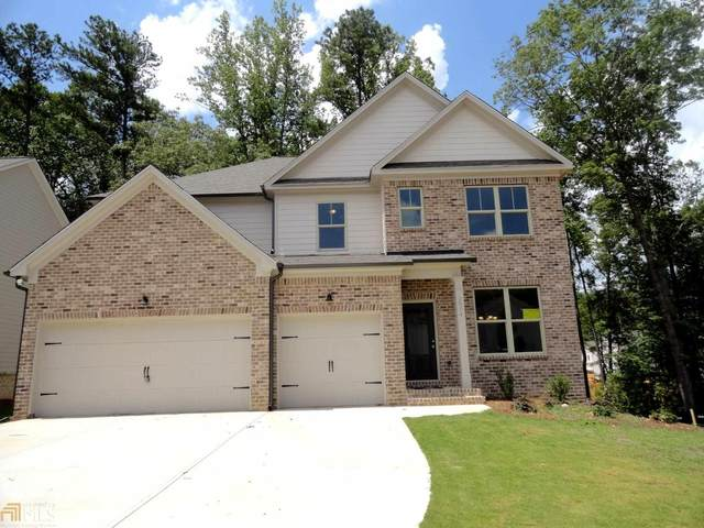 2021 Adam Acres Dr #27, Lawrenceville, GA 30043 (MLS #8816836) :: Military Realty