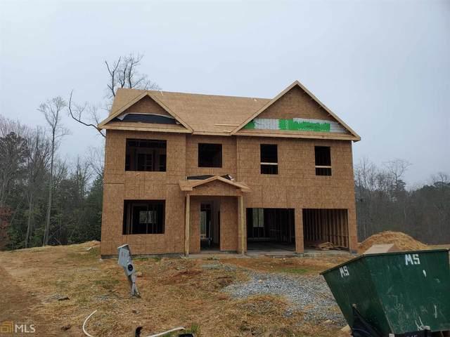 618 Wrenhaven Way Lot 200, Loganville, GA 30052 (MLS #8816845) :: Military Realty