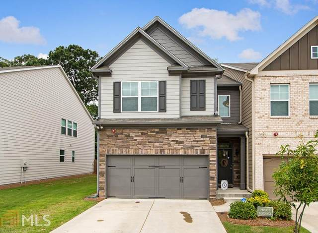848 Arbor Crowne Drive, Lawrenceville, GA 30045 (MLS #8817088) :: The Realty Queen & Team
