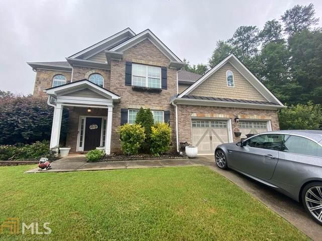 1027 Cotton Oak Dr, Lawrenceville, GA 30045 (MLS #8817162) :: HergGroup Atlanta