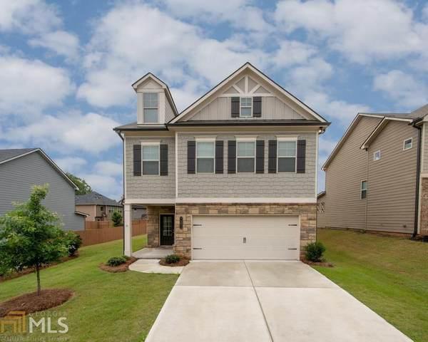 7551 Silk Tree Pointe, Braselton, GA 30517 (MLS #8817268) :: Bonds Realty Group Keller Williams Realty - Atlanta Partners