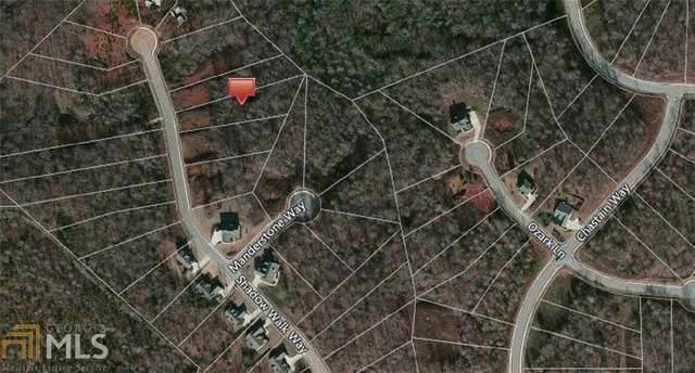 5354 Shadow Walk Way, Gainesville, GA 30507 (MLS #8817362) :: Athens Georgia Homes
