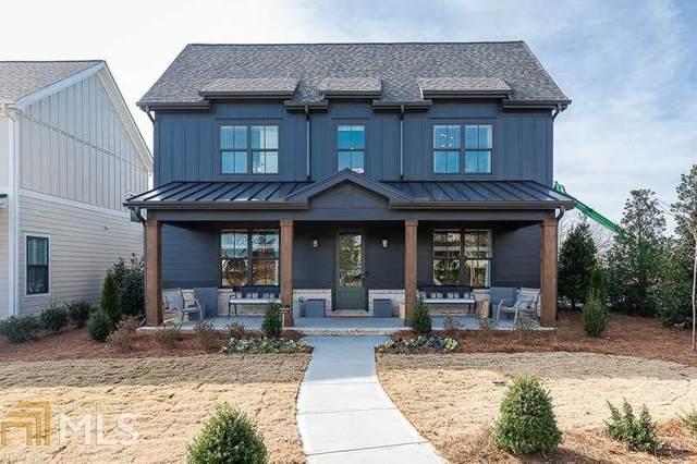 6455 Halcyon Garden Drive, Alpharetta, GA 30005 (MLS #8818494) :: HergGroup Atlanta
