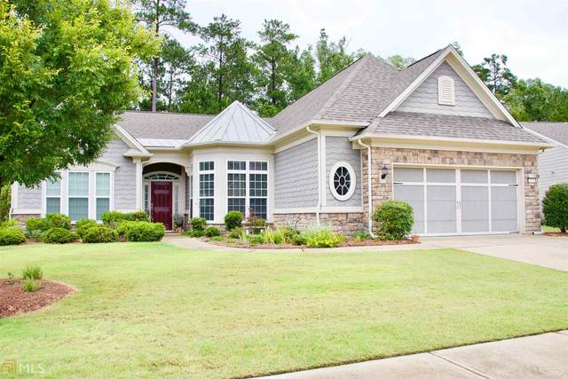 1041 Dockside Pl, Greensboro, GA 30642 (MLS #8818762) :: Tim Stout and Associates