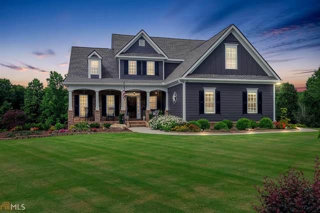 17 Sandra Ct, Jefferson, GA 30549 (MLS #8819649) :: RE/MAX Eagle Creek Realty