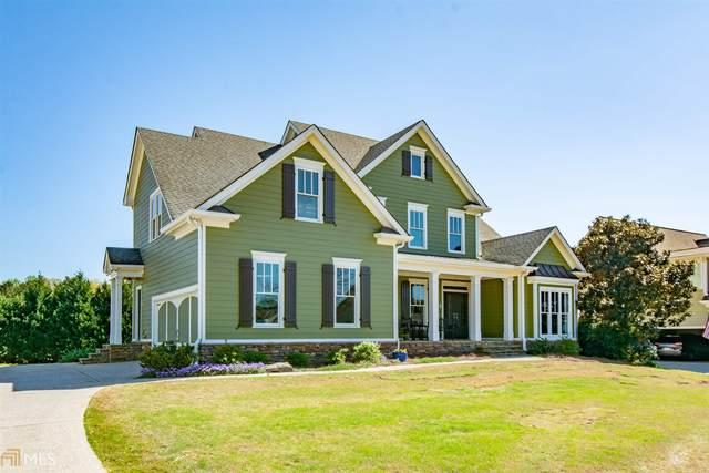 2525 Gate Park Dr, Bethlehem, GA 30620 (MLS #8819707) :: Buffington Real Estate Group