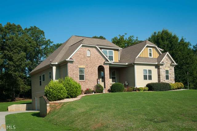 220 Lighthouse Cove, Adairsville, GA 30103 (MLS #8820123) :: RE/MAX Eagle Creek Realty