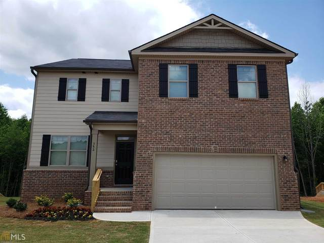 124 Cranapple Lane, Mcdonough, GA 30253 (MLS #8820161) :: Bonds Realty Group Keller Williams Realty - Atlanta Partners