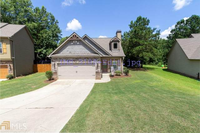 686 Nature's Walk, Gray, GA 31032 (MLS #8820233) :: Rettro Group
