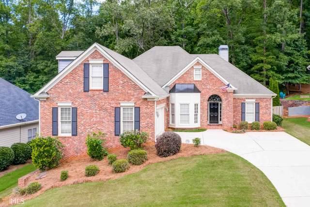 1256 Chippewa Oak Drive, Dacula, GA 30019 (MLS #8820904) :: Tim Stout and Associates