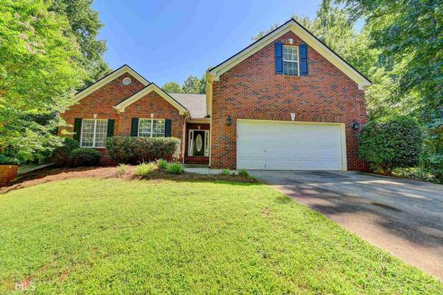 1271 Harvest Ln, Hoschton, GA 30548 (MLS #8821619) :: Bonds Realty Group Keller Williams Realty - Atlanta Partners