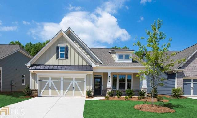 5033 Watchmans Cv, Gainesville, GA 30504 (MLS #8822176) :: The Durham Team