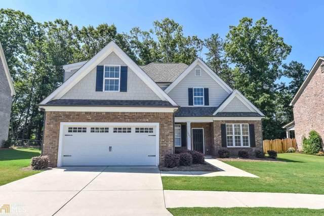1462 Magnolia Terrace Ln, Watkinsville, GA 30677 (MLS #8822403) :: The Heyl Group at Keller Williams
