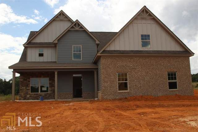320 Steamwood Ln Lot 18 #18, Mcdonough, GA 30252 (MLS #8822449) :: Tim Stout and Associates