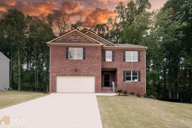 450 Noblewood Dr #79, Mcdonough, GA 30252 (MLS #8824267) :: The Durham Team