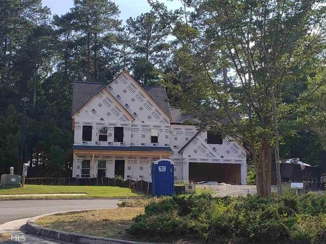 2430 Rose Mill Ct, Atlanta, GA 30311 (MLS #8824532) :: Rettro Group