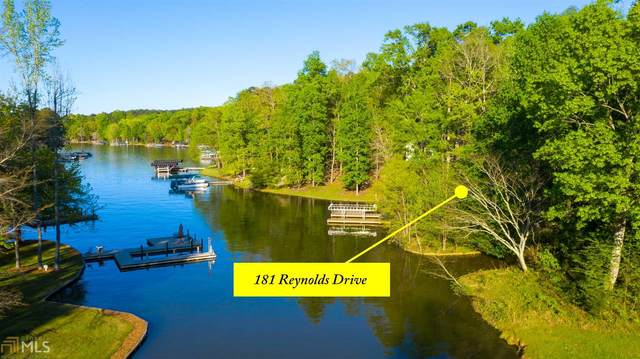 181 Reynolds Dr, Eatonton, GA 31024 (MLS #8825246) :: Maximum One Greater Atlanta Realtors