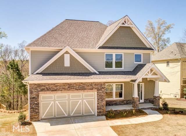 848 Pine Way, Dallas, GA 30157 (MLS #8826094) :: Rettro Group