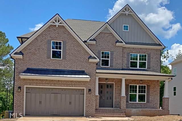 675 Embry Ln, Marietta, GA 30066 (MLS #8826516) :: Keller Williams Realty Atlanta Partners