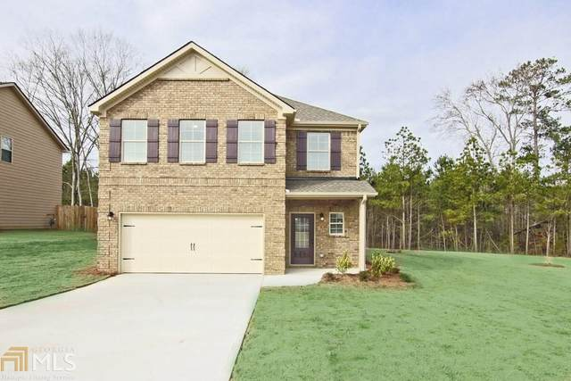 4958 Zoya Ct, Atlanta, GA 30331 (MLS #8828590) :: RE/MAX Eagle Creek Realty