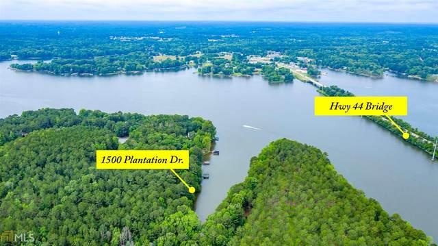 1500 Plantation Dr, Greensboro, GA 30642 (MLS #8828889) :: The Heyl Group at Keller Williams