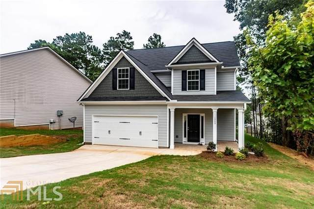 1256 Towne Square Ct, Athens, GA 30607 (MLS #8829857) :: Keller Williams Realty Atlanta Partners
