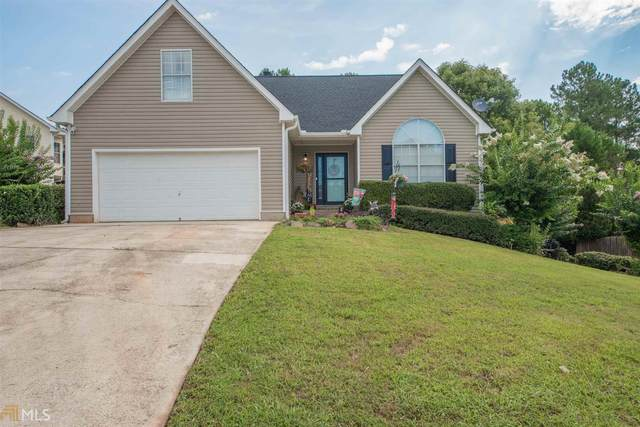 104 Devonshire Ct, Grantville, GA 30220 (MLS #8830078) :: Tim Stout and Associates